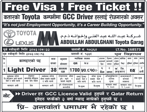 Light Driver