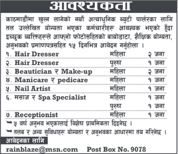 hair dresser beautician nail artist others - Beautician Job Description