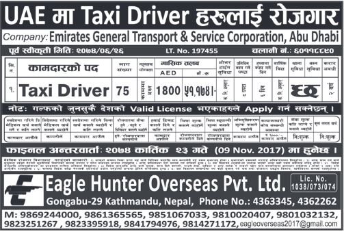 taxi driver job description taxi driver jobs in dubai taxi driver