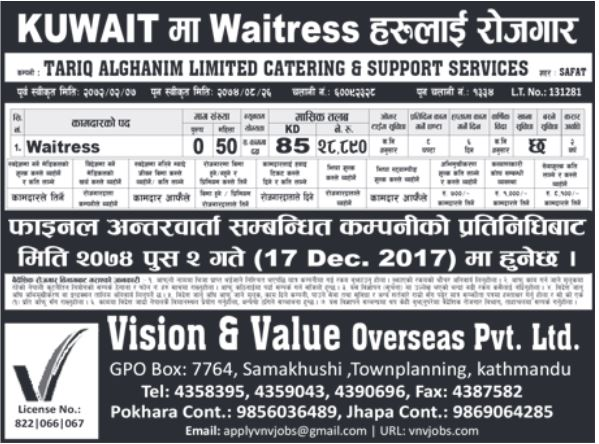 Vacancy for Waiter