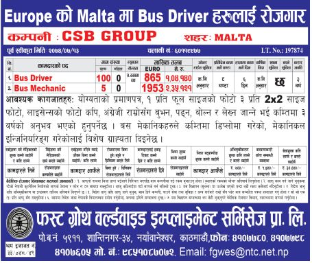 Bus Driver & Bus Mechanic