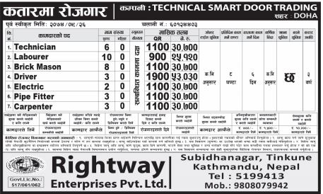 Driver, Electrician, Carpenter & Other
