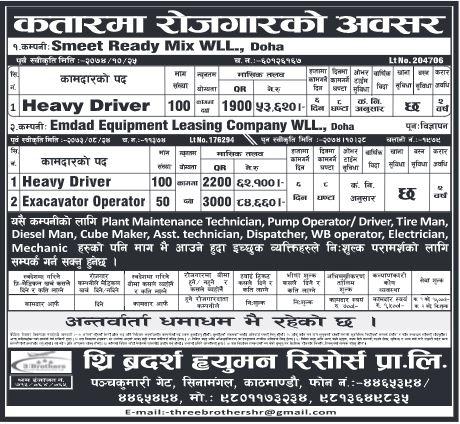 Driver & Operator
