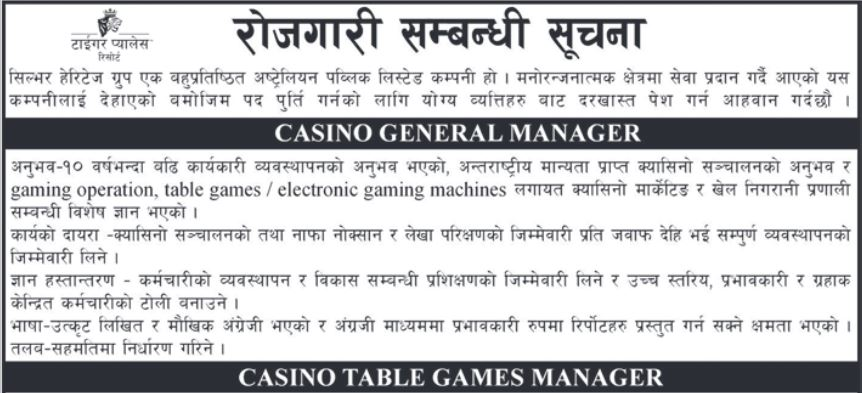 Casino General Manager, Casino Table Games Manager & Other