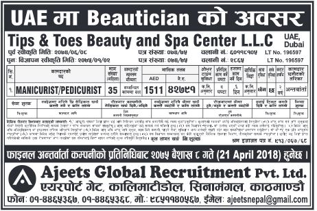 Vacancy for Beautician