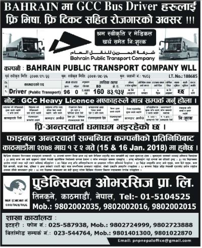 Vacancy for Driver