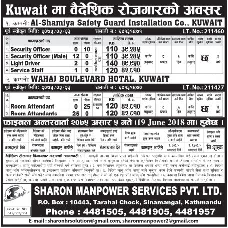Security Officer, Driver, Service Staff & Other