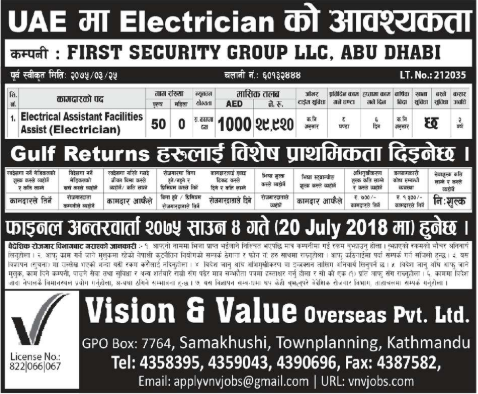 Electrical Assistant