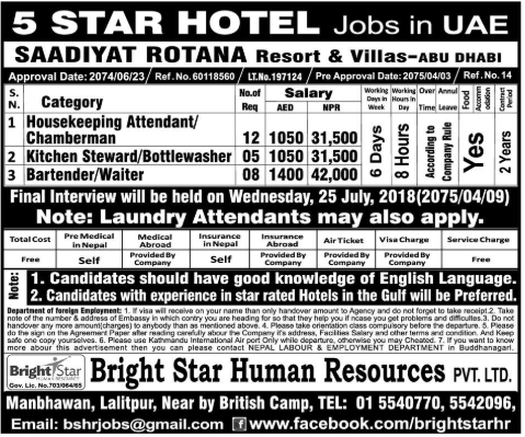 Housekeeping, Steward & Waiter